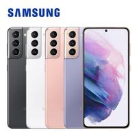 Samsung Galaxy S21 8G/256G 智慧型手機 星魅灰 全新未拆 SM-G9910