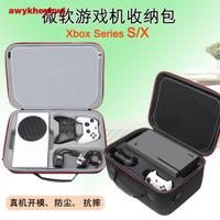 微軟Xbox Series S遊戲機主機硬殼收納包Xbox Series X主機保護包 etbD