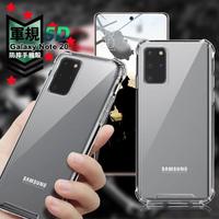 【CityBoss】for Samsung Galaxy Note 20 軍規5D防摔手機殼