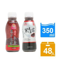 【五福】養生黑木耳露350ml(紅棗/原味)24入x2箱(共48入)_素食