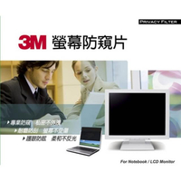 【3M】22吋寬16:10防窺護目鏡(MA014/TPF22W)