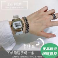 新款卡西歐手錶G-SHOCK運動金屬經典方形男女錶GM-S5600PG-4/7/1 iaoZ