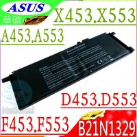 ASUS 電池-華碩 B21N1329,X453電池,X553,A453,A553,D453,D553,F453,F553,R413, R515電池,X553S,X553SA, X453S,X453SA,B21BN9C,X453M,X553M,X403MA,OB200-00840000M