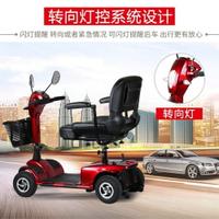 電動車老年人代步車四輪雙人殘疾電瓶車老人助力電動車智慧接小孩LX 清涼一夏特價