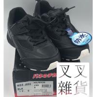 ✨《叉叉雜貨》✨🇯🇵 MOONSTAR 月星童鞋 兒童布鞋 兒童運動鞋 學步鞋 兒童鞋墊 兒童矯正鞋墊 SSJ8926