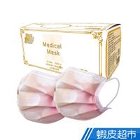 清新宣言 醫用口罩 醫療口罩 粉紅泡泡 30入/盒  蝦皮直送