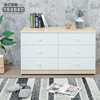 【南亞塑鋼】4.1尺六斗櫃/六抽屜收納櫃/置物櫃(白橡色+白色)
