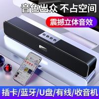 銀雕A36多媒體電腦音響臺式家用有源小音箱超重低音影響筆記本大喇叭usb長條迷你藍牙有線PS4通用
