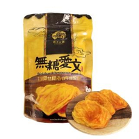【春日小舖】無糖愛文芒果乾300gx3袋組