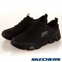 [ALPHA] SKECHERS SKECH-AIR 92 52569BBK 男鞋 跑鞋 氣墊鞋