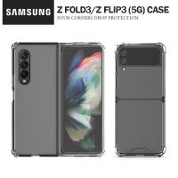 三星Galaxy Z Fold3/Z Flip3 (5G) 手機殼TPU+PC全透明 折疊機保護套 兩節式摺疊機防摔殼 四角氣囊防摔殼