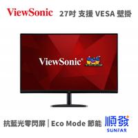 ViewSonic 優派 VA2732-MH 27吋 75Hz VGA/HDMI/IPS 螢幕顯示器