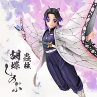 Anime Demon Slayer Kochou Shinobu อะนิเมะ Action Figure Kochou Shinobu รูป PVC ตุ๊กตาตุ๊กตาชุดเด็กของเล่นตกแต่งของขวัญ