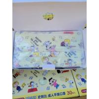 非醫療款,現貨,正版黃底SNOPPY史努比,凱蒂貓口罩,台灣製造,一盒30入禾匠Hello  kitty超低價