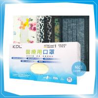 KDL 肯德利 醫療口罩 (50片/盒) 三層 醫用口罩 成人口罩 兒童口罩 台灣製 鋼印 MIT 符合CNS標準