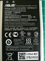 【保固一年】ASUS ZenFone 2 Laser ZE500KL 5吋 原廠電池 C11P1428