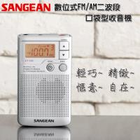 【SANGEAN】數位式FM/AM二波段口袋型收音機 DT-125