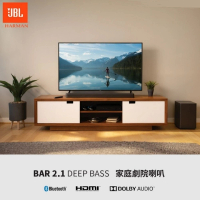 【JBL】Bar 2.1 Deep Bass Soundbar 家庭劇院喇叭(英大公司貨享保固)