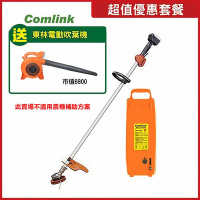【東林】BLDC 割草機 除草機 園藝用 CK-200-7218 單截式 配17.4AH電池+充電器(電動割草機)