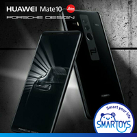HUAWEI Mate 10 Porsche Design 限量保時捷聯名智慧手機(6G/256GB)