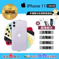 【Apple 蘋果】福利品 iPhone 11 128G 6.1吋手機(保固6個月)