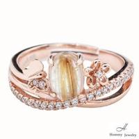 【幸福珠寶】『迷戀的愛』蝶戀花天然頂級鈦晶戒指(招財好運)
