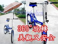 【珍愛頌】B033 自行車不鏽鋼傘架 電動車 腳踏車 輪椅 兒童車 手推車 撐傘架 釣魚 雨傘架 固定架 傘支架 嬰兒車 娃娃車 遮陽防曬