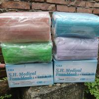 上好醫療 台灣製造 湖水藍 哈密瓜 綠 薰衣草 成人防護口罩/50入 chun