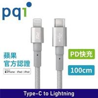 【PQI 勁永】iCable CL100 C to Lightning 傳輸線-灰(蘋果認証傳輸充電線)