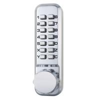 LG005 銀鳥牌 SILVER BIRD 機械式密碼鎖 機械密碼鎖 密碼鎖 大門鎖 機械鎖(按鍵密碼 門鎖 防盜鎖)