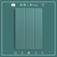 聯想小新pad保護套2021小新padpro保護殼padplus平板m10plus硅膠磁吸皮套軟殼全包防摔殼11英寸11.5電腦新款