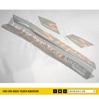 遠的要命偉士王國 Vespa PIAGGIO GTS Super Sport 原廠 側肚 關刀 貼紙 黑底 橘字 GTV