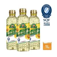 【得意的一天】100%純葵花油1L*3瓶