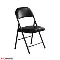 摺疊椅/餐椅/辦公椅 DM超實惠耐用型折疊椅(4入) 【CH1049】 RICHOME