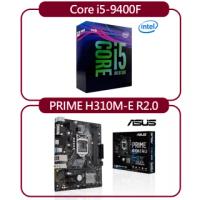 【ASUS 華碩】華碩 PRIME H310M-E R2.0 主機板 + Intel Core i5-9400F(十組入)