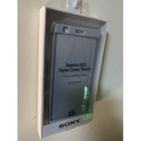 SONY XZ2 原廠觸控式皮套