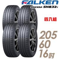 【FALKEN 飛隼】SINCERA SN832i 環保節能輪胎_四入組_205/60/16(840)