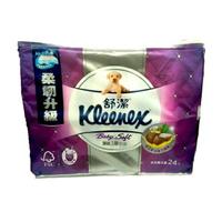 衛生紙  舒潔頂級三層舒適抽取式衛生紙 限購3串 限宅配 24包(1包100抽) 抽取式/濕紙巾/肌膚保養精華