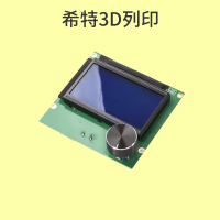 創想三維 原廠螢幕 [台灣保固][含稅][Ender-3 pro x CR-10 Ender-5][台灣公司貨]