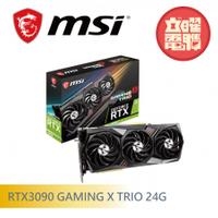 微星 RTX3090 GAMING X TRIO 24G 顯示卡【主機板任選】