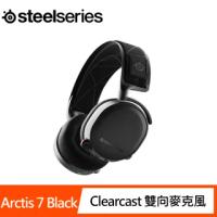 【Steelseries 賽睿】Arctis 7 Black 電競耳機