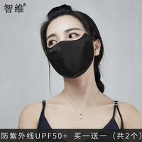 口罩 夏季女防曬防紫外線薄款口罩加大遮全臉男黑色面罩透氣可水洗
