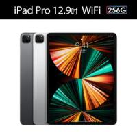 【Apple 蘋果】2021 iPad PRO 12.9 平板電腦(12.9吋/WiFi/256G)