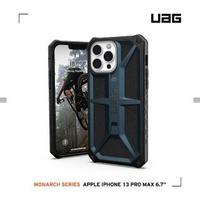 【UAG】iPhone 13 Pro Max 頂級版耐衝擊保護殼-藍(UAG)