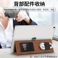 適用ipad保護套9代支架蘋果平板保護殼mini6超薄磁吸內膽包pro11【麥兜精品】