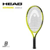 【HEAD】EXTREME 19 兒童網球拍 童拍 233149(適2-4歲)