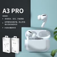 A3 PRO 真無線藍芽耳機 自動配對
