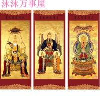 【沐沐萬事屋】◆☼◘中國傳統道教三清神像 塑料卷軸掛畫 絹絲布畫像 一套3幅 多尺寸1