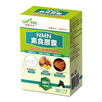 湧鵬生技- NMN素食膠囊(30粒)