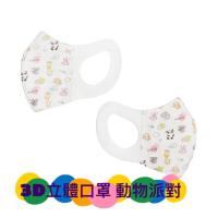(現貨)台灣優紙防護口罩(未滅菌)一次性拋棄式口罩 3D立體防塵口罩 成人口罩 兒童口罩 幼幼口罩